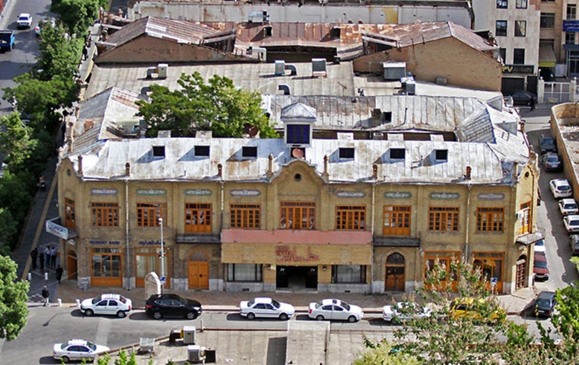 هتل تاریخی پارس مشهد