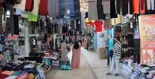 هتل های قشم نزدیک مراکز خرید
