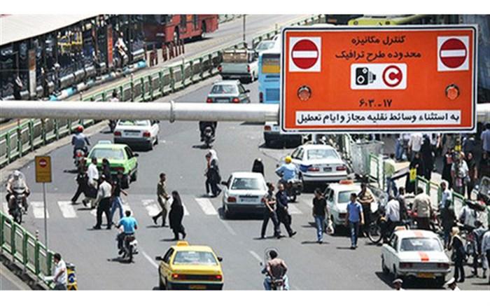 هتل های تهران خارج از طرح ترافیک