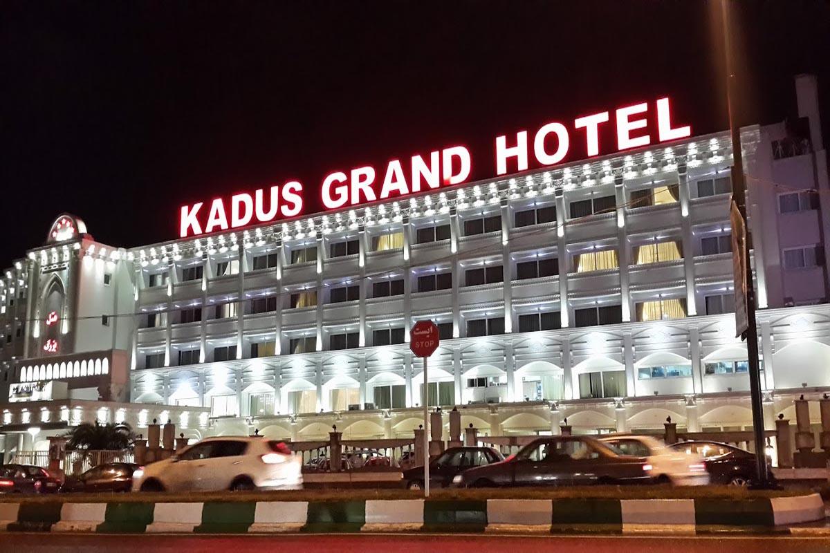 رزرو هتل بزرگ کادوس رشت تا ۲۴ ٪ تخفیف | جااینجاس